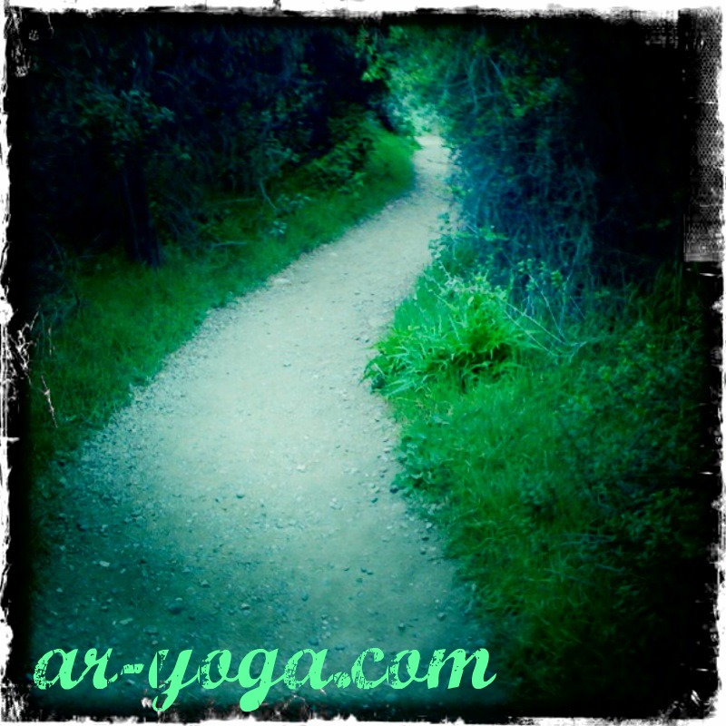 path journey