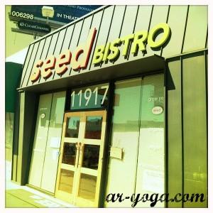 seed bistro 11917 Wilshire ar-yoga
